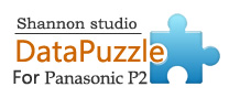 DataPuzzle For Panasonic P2碎片恢复软件